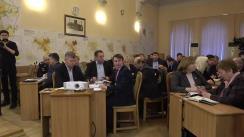Ședința săptămânală a serviciilor primăriei Chișinău din 20 ianuarie 2020
