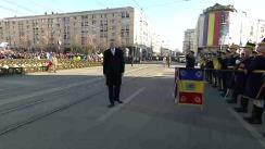 Manifestările prilejuite de Ziua Unirii Principatelor Române