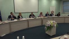 Ședința Consiliului științific consultativ de pe lângă Curtea Constituțională