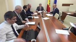 Ședința Comisiei securitate națională, apărare și ordine publică din 5 februarie 2020