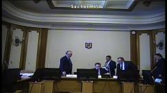 Ședința comisiei pentru industrii și servicii a Camerei Deputaților României din 11 februarie 2020