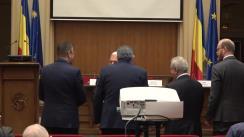 Conferință de presă susținută de guvernatorul Băncii Naționale a României, Mugur Isărescu, cu ocazia prezentării Raportului asupra inflației