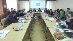 Ședința Platformei Societății Civile Uniunea Europeană – Republica Moldova