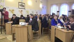 Ședința săptămânală a serviciilor primăriei Chișinău din 17 februarie 2020
