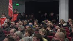 Lansarea candidatului Partidului Socialiștilor din Republica Moldova pentru circumscripția nr. 38 Hîncești, Ștefan Gațcan