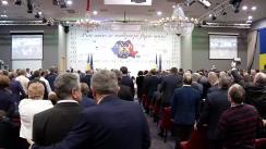 Alocuțiunea Președintelui României, Klaus Iohannis, în cadrul Adunării Generale a Asociației Comunelor din România
