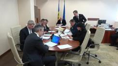 Ședința Comisiei juridice, numiri și imunități din 18 februarie 2020