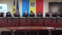 Ședința Comisiei Electorale Centrale din 18 februarie 2020