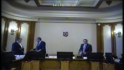 Ședința comisiei pentru industrii și servicii a Camerei Deputaților României din 18 februarie 2020