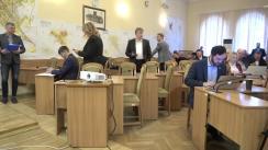 Ședința Consiliului Municipal Chișinău din 20 februarie 2020