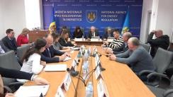 Ședința Agenției Naționale pentru Reglementare în Energetică din 28 februarie 2020