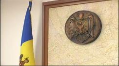 Ședința Guvernului Republicii Moldova din 26 februarie 2020