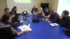 Discuții publice organizate de Fracțiunea Partidului Acțiune și Solidaritate din cadrul Consiliului municipal Chișinău privind inițierea procedurii de evidență și folosire a spațiilor verzi în municipiul Chișinău