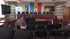Ședința Comisiei Electorale Centrale din 25 februarie 2020