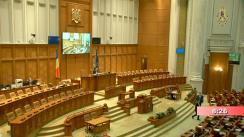 Ședința în plen a Camerei Deputaților României din 25 februarie 2020