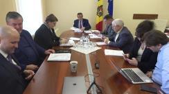 Ședința Comisiei economie, buget și finanțe din 26 februarie 2020. Audierea informației privind implementarea prevederilor Legii metrologiei
