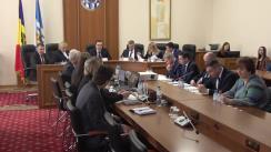 """Ședința Curții de Conturi de examinare a Raportului auditului conformității procurării și vânzării energiei electrice de către """"Energocom"""" SA în perioada 2018 - 9 luni 2019"""