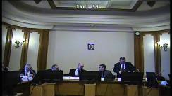 Ședința comisiei pentru industrii și servicii a Camerei Deputaților României din 3 martie 2020
