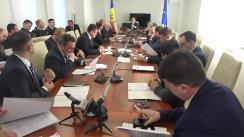 Ședința Comisiei securitate națională, apărare și ordine publică din 4 martie 2020