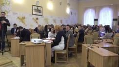 Ședința Consiliului Municipal Chișinău din 5 martie 2020