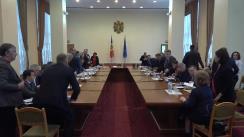 Ședința Comisiei Naționale extraordinară de sănătate publică