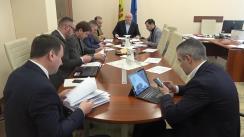 Ședința Comisiei juridice, numiri și imunități din 11 martie 2020