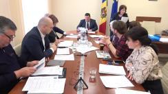 Ședința Comisiei economie, buget și finanțe din 11 martie 2020
