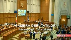 Ședința în plen a Camerei Deputaților României din 12 martie 2020