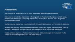Ședința Parlamentului European din 26 martie 2020