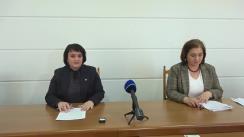 Briefing de presă cu participarea ministrului Sănătății, Muncii și Protecției Sociale, Viorica Dumbrăveanu, și conducătorii CNAS și ANOFM