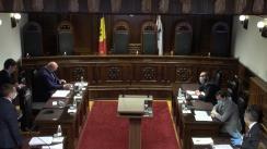 Ședința Curții Constituționale de examinare a sesizării privind instituirea unor măsuri de susținere a cetățenilor și a activității de întreprinzător în perioada stării de urgență și modificarea unor acte normative