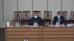 Ședința Consiliului Municipal Chișinău din 19 mai 2020