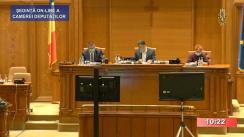 Ședința în plen a Camerei Deputaților României din 17 iunie 2020