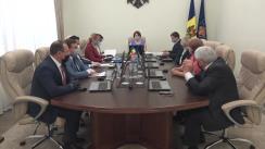 Ședința Consiliului Superior al Procurorilor din 18 iunie 2020