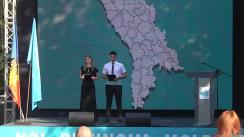 """Evenimentul de lansare a Partidului Politic """"NOI"""""""