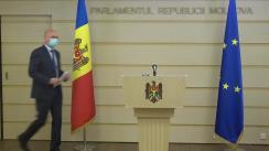 Declarațiile lui Pavel Filip în timpul ședinței Parlamentului Republicii Moldova din 16 iulie 2020