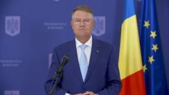 Declarație de presă susținută de Președintele României, Klaus Iohannis, după ședința pe tema fondurilor europene