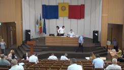 Ședința Consiliului Municipal Chișinău din 28 iulie 2020