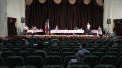 Ședința Consiliului Municipal Bălți din 30 iulie 2020