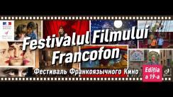 """Festivalul Filmului Francofon, ediția a XIX-a. Filmul """"Edmond"""" de Alexis Michalik"""