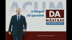 Evenimentul de lansare în campania prezidențială a candidatului Partidului Platforma Demnitate și Adevăr, Andrei Năstase