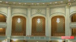 Ședința Comisiei pentru cultură, arte, mijloace de informare în masă a Camerei Deputaților României din 12 octombrie 2020