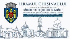 """Tablou muzical-literar """"Gânduri PENTRU și DESPRE Chișinău..."""""""