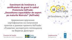 """Eveniment de înmânare a certificatelor de grant în cadrul proiectului: """"Dezvoltarea capacităților de export pe malurile Nistrului"""" (Adtrade)"""