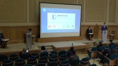 Evenimentul de lansare a procesului de consultare publică pentru elaborarea Strategiei privind digitalizarea Educației