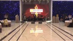 Gala festivă de decernare a învingătorilor Notorium Trademark Awards 2020, Sesiunea III