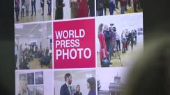 Lansarea expoziției World Press Photo