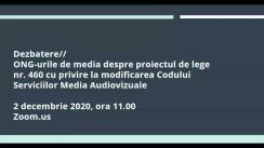 """Dezbaterea """"ONG-urile de media despre proiectul de lege nr. 460 cu privire la modificarea Codului Serviciilor Media Audiovizuale"""""""