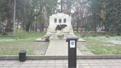 Celebrarea Zilei Naționale a României de către Partidul Unității Naționale