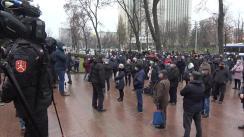 """Acțiunea de protest în fața Parlamentului Republicii Moldova """"Apărăm votul și voința poporului"""""""